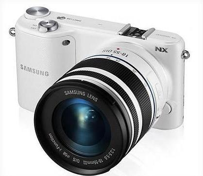Samsung presents its NX2000 camera