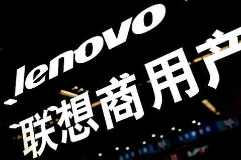 lenovo buys IBM server business