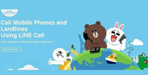 line call feature