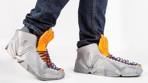Sneakerbot II