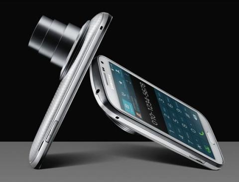 Galaxy K zoom, another camera with Samsung mobile