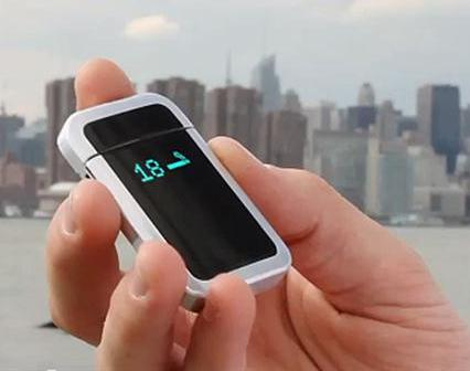 Quitbit, intelligent lighter that helps you quit smoking