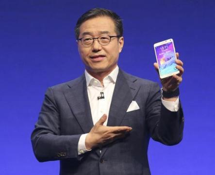 new Galaxy Note 4